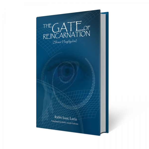 The Gate fo Reincarnation